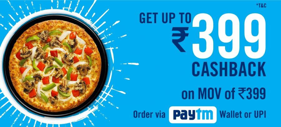 Dominos Coupons Banner